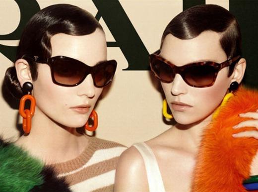 Как не повредить глаза солнцезащитными очками